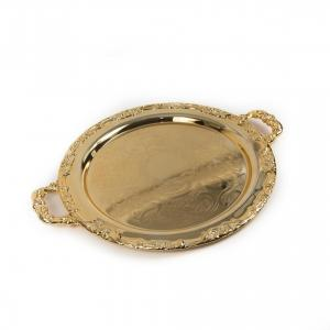 17 Inch Gold Serving Tray Round With Handles